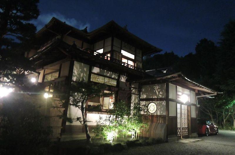 hotele kioto apartamentykioto zakwaterowania w kioto hotels of rh hotels of kyoto com